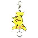 【震撼精品百貨】神奇寶貝_Pokemon~精靈寶可夢 POKÉMON 皮卡丘 PIKACHU 伸縮鑰匙圈