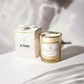 小巴黎輕奢感流金香氛蠟燭-小金杯&法式果香