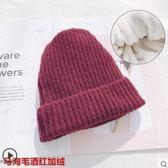 冬帽 帽子女秋冬韓版百搭純色冬季ins針織帽保暖加絨韓國潮可愛毛線帽