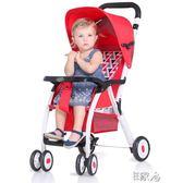 可折疊輕便攜童車可坐可躺嬰兒車