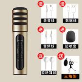KAGASI/卡佳西 全民K歌神器手機電容麥克風 直播唱歌聲卡套裝話筒【狂歡萬聖節】