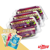 【U-May】優妹果凍 無添加系列-黑醋栗凍*3入 + ACE進口軟糖(水果)