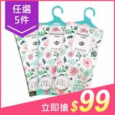 【任5件$99】極淨 香水除濕袋(1入) 小蒼蘭/浪漫花園/黑琥珀 款式可選【小三美日】