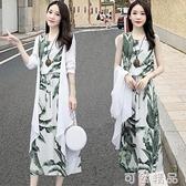 夏天棉麻洋裝兩件套裝年春夏新款收腰氣質顯瘦亞麻長裙子女 可然精品