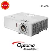 Optoma 奧圖碼 ZH406 雷射高亮度工程商用投影機 4500 流明 1080p 雷射光源 公司貨 贈100吋手拉幕