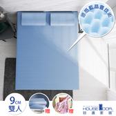 House Door 防蚊防螨9cm藍晶靈涼感記憶床墊全配組-雙人雪花藍