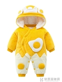 嬰兒衣服系列 新生嬰兒兒衣服秋冬套裝過年冬季女寶寶連身衣外出抱衣男拜年冬裝 快意購物網
