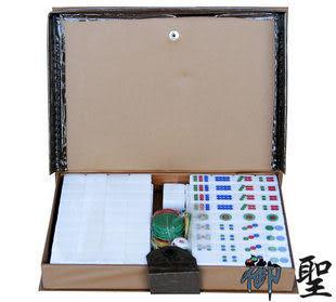 皮合旅行麻將-白-小 皮盒麻將
