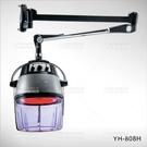 台灣紳芳   YH-808H紅外線護髮吹風機(吊式)[55999]美髮開業儀器設備