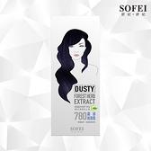 舒妃型色家植萃添加護髮染髮霜-780霧感就是藍