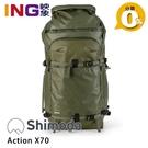 【映象】Shimoda Action X70 自由搭 軍綠色 520-109 超級行動後背包 相機包 攝影包