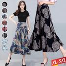 時尚撞色雪紡闊腿裙褲(6色) XL~5X...