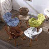 椅子北歐伊姆斯餐椅洽談書桌椅靠背凳子接待電腦現代簡約懶人【交換禮物特惠】