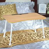 折疊書桌 加高款宿舍床上書桌家用懶人筆電桌折疊小桌子簡約LJ8227『miss洛羽』