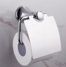 【 麗室衛浴】 美國KOHLER  Coralais 廁紙架 (含蓋) K-13459T-CP