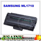 USAINK☆SAMSUNG(三星) ML-1710/ML1710/ML-1710D3 黑色環保碳粉匣 促銷價  ML 1510/1520/1740/1750/171P