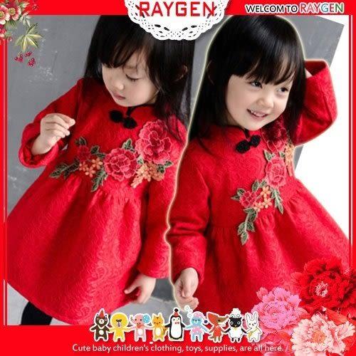 新年刺繡花朵蕾絲旗袍領加絨洋裝 連身裙