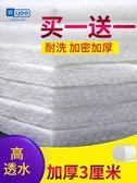 YEE水族箱白棉高密度凈化海綿過濾材料加厚加密高透水魚缸過濾棉