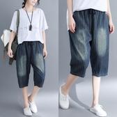 降價兩天 大尺碼女裝 夏季牛仔短褲 寬鬆五分褲女中褲 哈倫褲