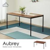 奧布里簡約胡桃色方形餐桌