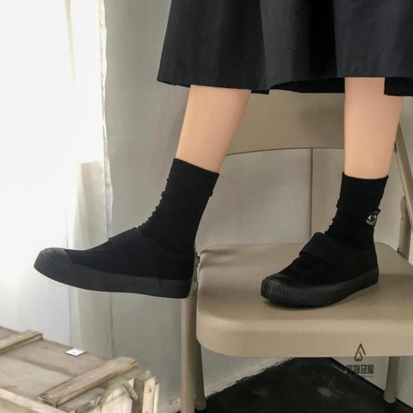 黑色復古帆布鞋女淺口舞蹈鞋魔術貼一腳蹬布鞋【愛物及屋】