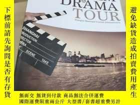 二手書博民逛書店罕見上海戲劇電影文化之旅Film&DramaTourY18559