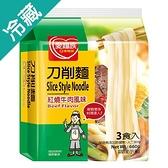 愛麵族紅燒牛肉刀削麵220gX3入【愛買冷藏】