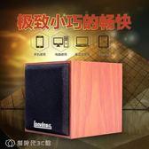 喇叭 筆記本臺式機電腦單個箱體一體木質重低音USB小音箱手機迷你音箱 【創時代3c館】