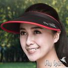運動帽子-抗UV紫外線燙鑽戶外慢跑自行車...