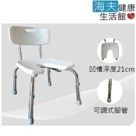 【海夫健康生活館】富士康 輕型 大U型開口 洗澡椅 (FZK-0025)