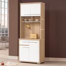 【森可家居】明日香2.6尺餐櫃 (全組) 10ZX642-2 收納廚房櫃 雙色 白色 無印北歐風 MIT