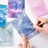 【BlueCat】陌墨自然的原色 便利貼 N次貼 便條紙