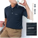 【大盤大】(C31211) 夏 短袖 口袋條紋涼感衣 吸濕排汗衫 抗UV 彈性速乾運動 降溫【剩M號】