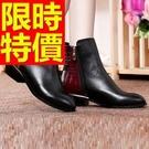 低跟真皮短筒靴-歐美風創意俐落女馬丁靴子2色62d59【巴黎精品】