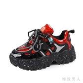 老爹鞋女ins潮2020新款厚底網紅超火百搭增高運動鞋智熏小白鞋女 HX4767【極致男人】