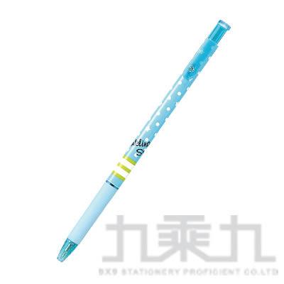 德德典藏系列原子筆 0.5 藍