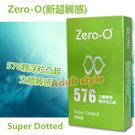 保險套 情趣用品 Zero-O (浮粒)『包裝私密-年中慶』