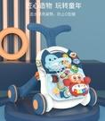 學步車多功能寶寶學步車手推車防側翻6-18個月嬰兒學走路助步車兒童玩具【快速出貨】