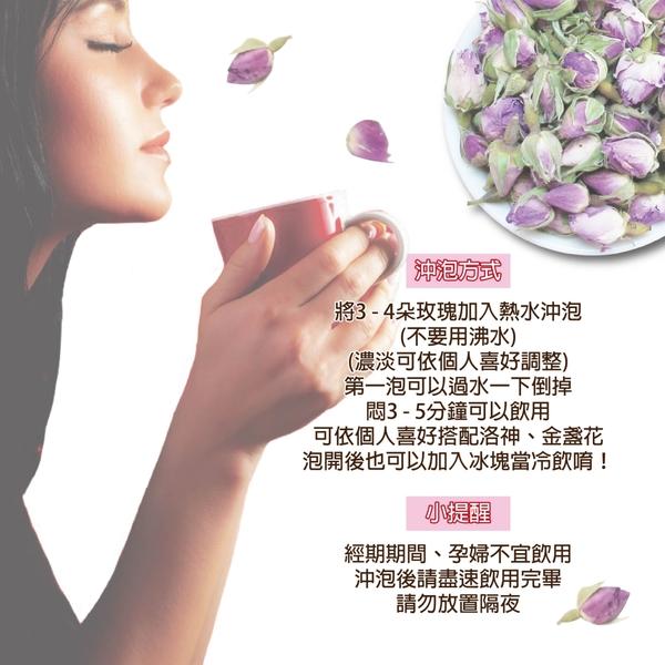 粉玫瑰花【50g】