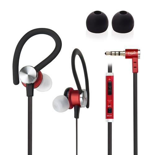 【E-books】S58 運動音控接聽兩用耳掛式耳麥