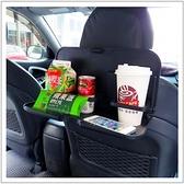 【愛車族】G-SPEED 車用餐盤架折疊式收納設計 (黑色.米色 選擇)
