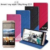 ~磨砂系列~三星 Samsung Galaxy Core Prime 小奇機 G360 G3608 側掀式 皮套 保護套 手機套