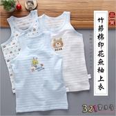 童裝 嬰兒服無袖上衣竹節棉-純棉無袖內衣睡衣-321寶貝屋