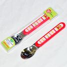 巧虎 幼兒湯匙 日本製 正版品 巧連智