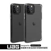 UAG iPhone 12/12 Pro 6.1 PLYO 耐衝擊全透保護殼 全透黑/全透明