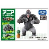 《 ANIA 多美動物園  》ANIA AS-36黑猩猩╭★ JOYBUS玩具百貨