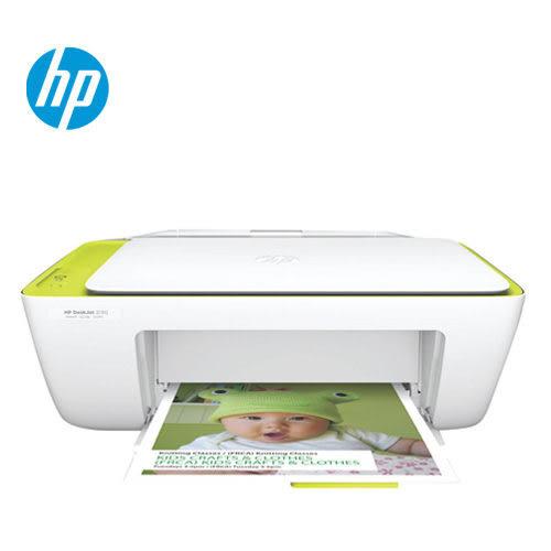 【HP 惠普】DeskJet 2130 相片噴墨多功能事務機