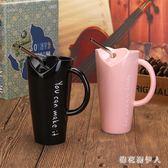馬克杯簡約文藝陶瓷杯 高字母韓版小清新吸管創意女生牛奶杯cx13【棉花糖伊人】