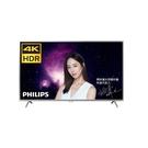 神腦家電 PHILIPS 55PUH6073 55型 4K 超纖薄智慧型顯示器
