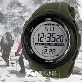 SKMEI 手錶/防水LED電子錶  潮流小鋪